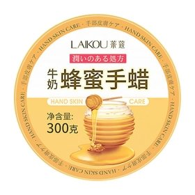 Маска для рук Laikou Hand Skin Care Honey Pack