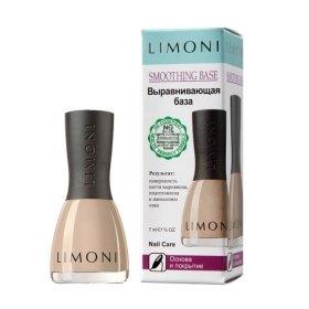 Основа и покрытие для ногтей Limoni Smoothing Base Выравнивающая база
