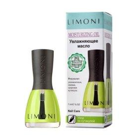 Средство для кутикулы Limoni Moisturizing Oil