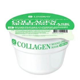 Альгинатная маска Lindsay Collagen Modeling Mask Cup Pack