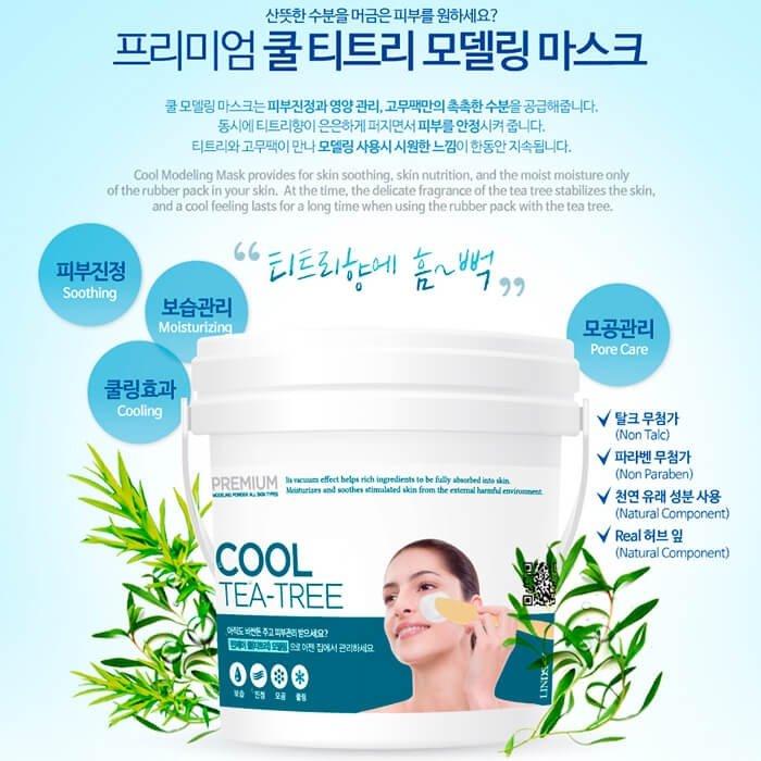 Альгинатная маска Lindsay Premium Cool (Tea Tree) Modeling Mask