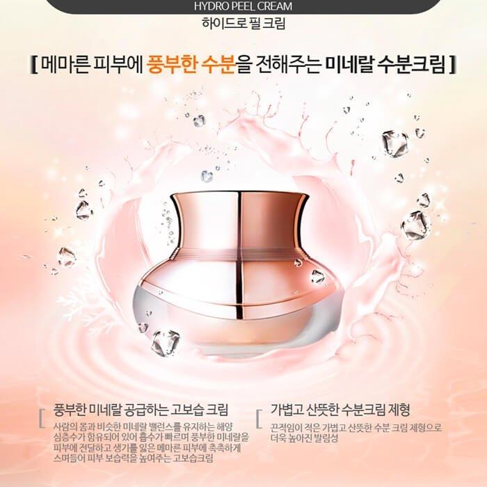 Крем для лица Lioele Hydro Peel Therapy Cream