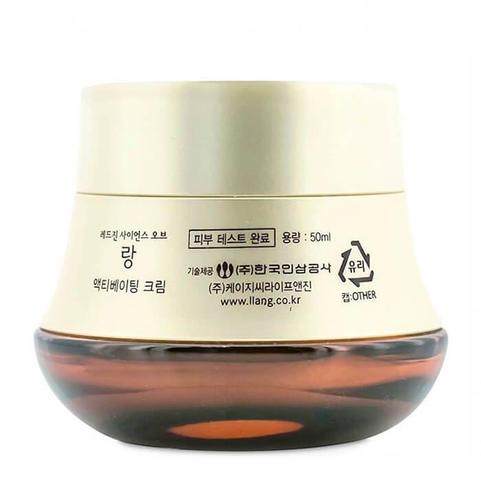 Крем для лица Llang Activating Cream