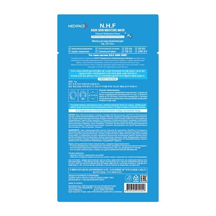 Тканевая маска Mediface N.H.F Aqua Skin Moisture Mask