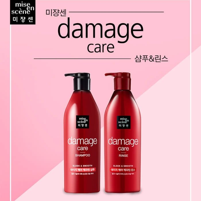 Кондиционер для волос Mise-en-scène Damage Care Rinse