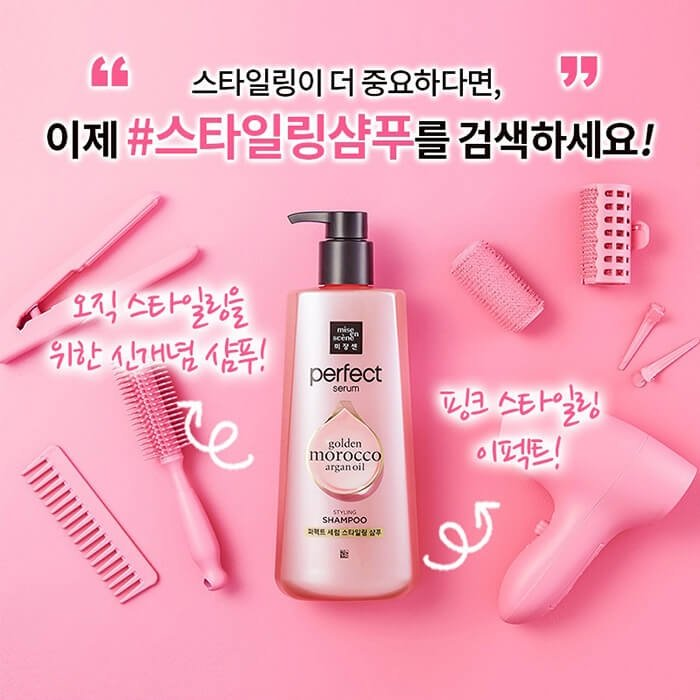 Шампунь для волос Mise-en-scène Perfect Serum Golden Morocco Argan Oil Styling Shampoo