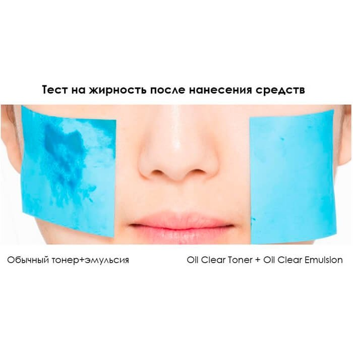 Эмульсия для лица Missha Super Aqua Oil Clear Emulsion