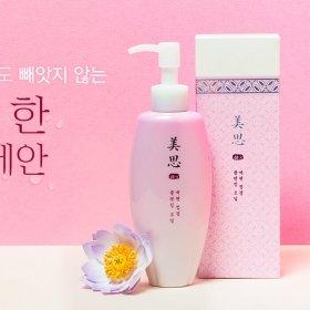 Гидрофильное масло Missha Misa Yei Hyun Cleansing Oil