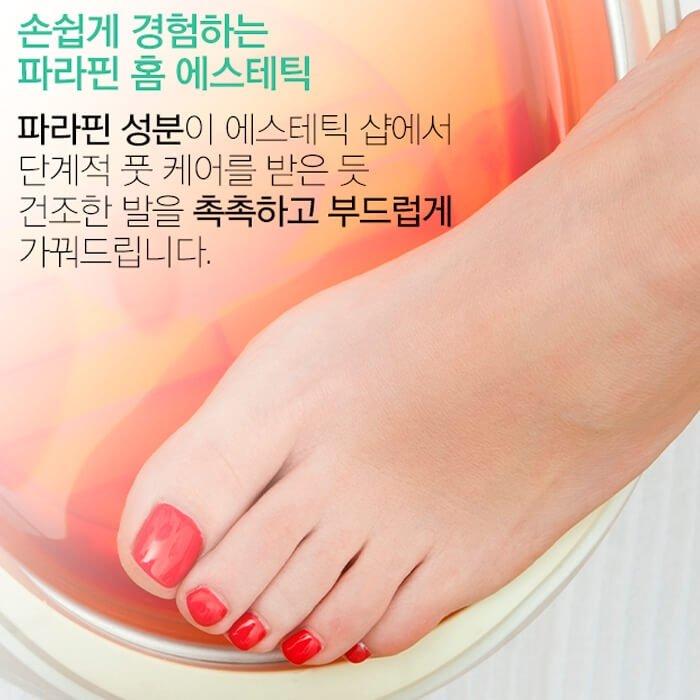 Маска для ног Missha Paraffin Heating Foot Mask
