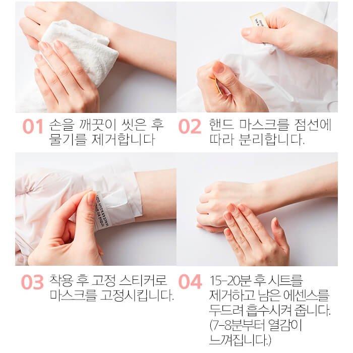 Маска для рук Missha Paraffin Heating Hand Mask