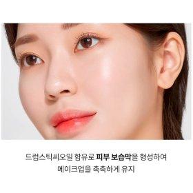 Основа под макияж Missha M B.B Boomer (20 мл)