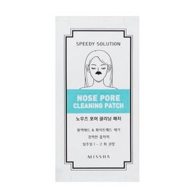 Патчи для носа Missha Speedy Solution Nose Pore Cleaning Patch