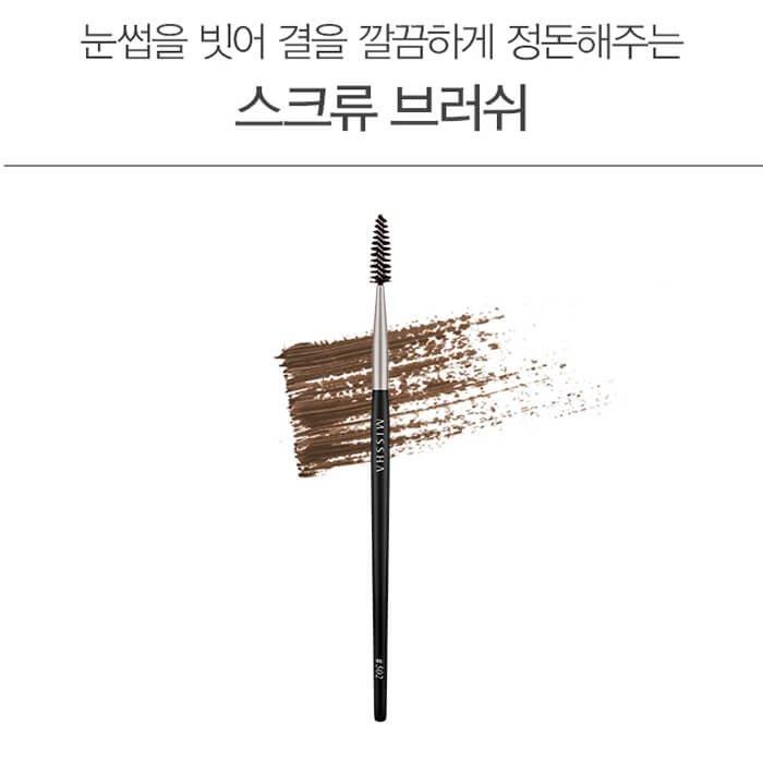 Щёточка для бровей Missha Artistool Screw Brush #502