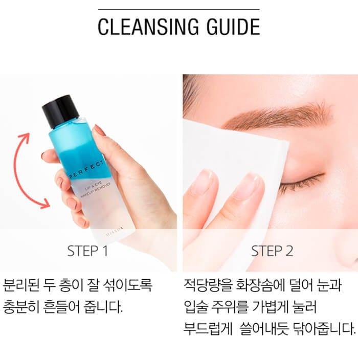 Средство для снятия макияжа Missha Perfect Lip & Eye Make-Up Remover
