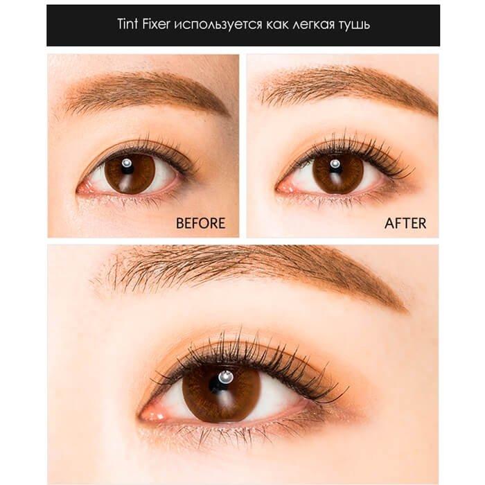Тушь для ресниц Missha The Style Viewer 270° Mascara - Tint Fixer