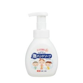 Мыло для рук Mitsuei Soft Three Hand Soap Peach