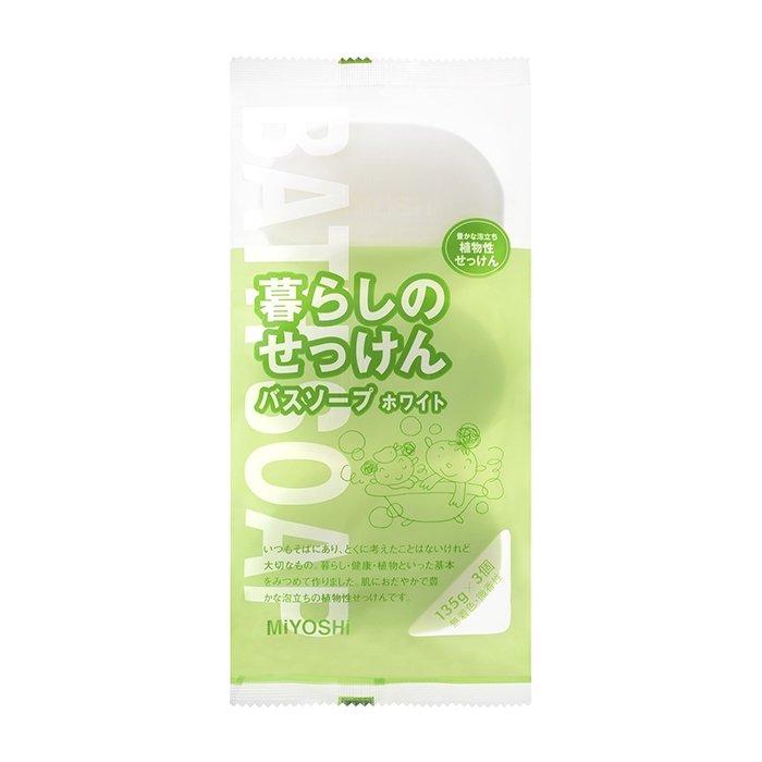 Мыло для тела Miyoshi Additive Free Soap Bar (3 шт.)