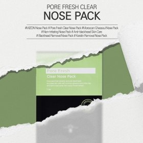 Патчи для носа Mizon Pore Fresh Clear Nose Pack