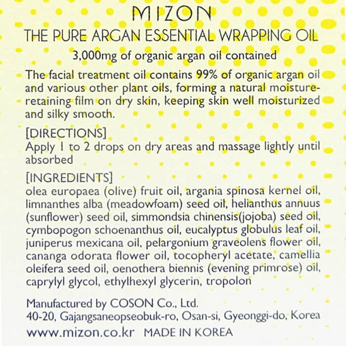 Масляная сыворотка Mizon The Pure Argan Essential Wrapping Oil