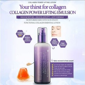 Эмульсия для лица Mizon Collagen Power Lifting Emulsion