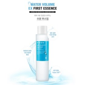 Эссенция для лица Mizon Water Volume EX First Essence
