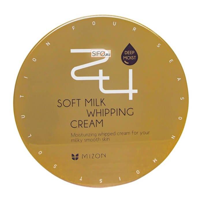 Крем для лица Mizon 24 Soft Milk Whipping Cream