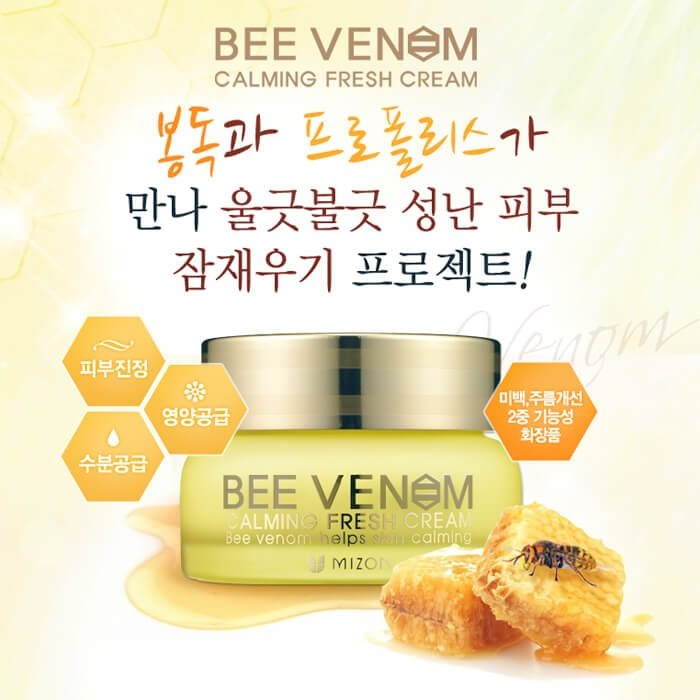 Крем для лица Mizon Bee Venom Calming Fresh Cream