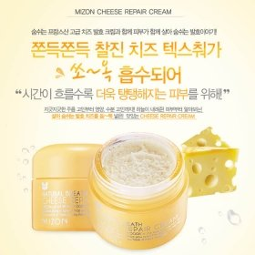 Крем для лица Mizon Cheese Repair Cream