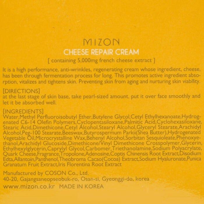 Крем для лица Mizon Cheese Repair Cream
