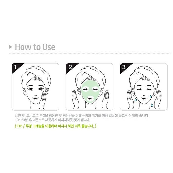 Маска для лица Mizon Enjoy Fresh-On Time Revital Lime Mask