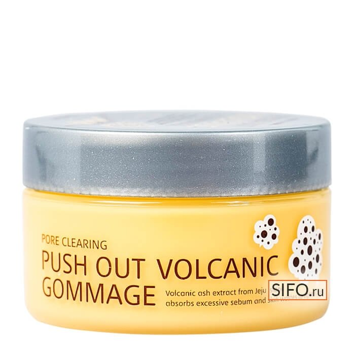 Пилинг для лица Mizon Push Out Volcanic Gommage