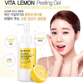 Пилинг для лица Mizon Vita Lemon Sparkling Peeling Gel