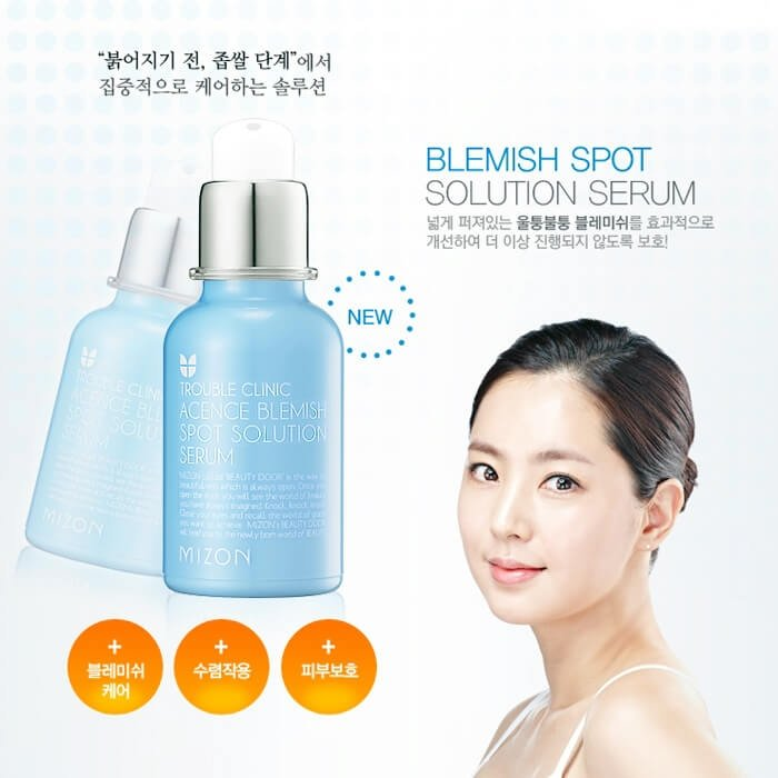 Сыворотка для лица Mizon Acence Blemish Spot Solution Serum