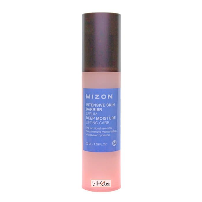 Сыворотка для лица Mizon Intensive Skin Barrier Serum