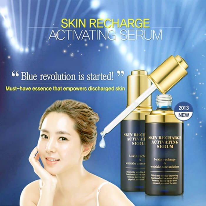 Сыворотка для лица Mizon Skin Recharge Activating Serum