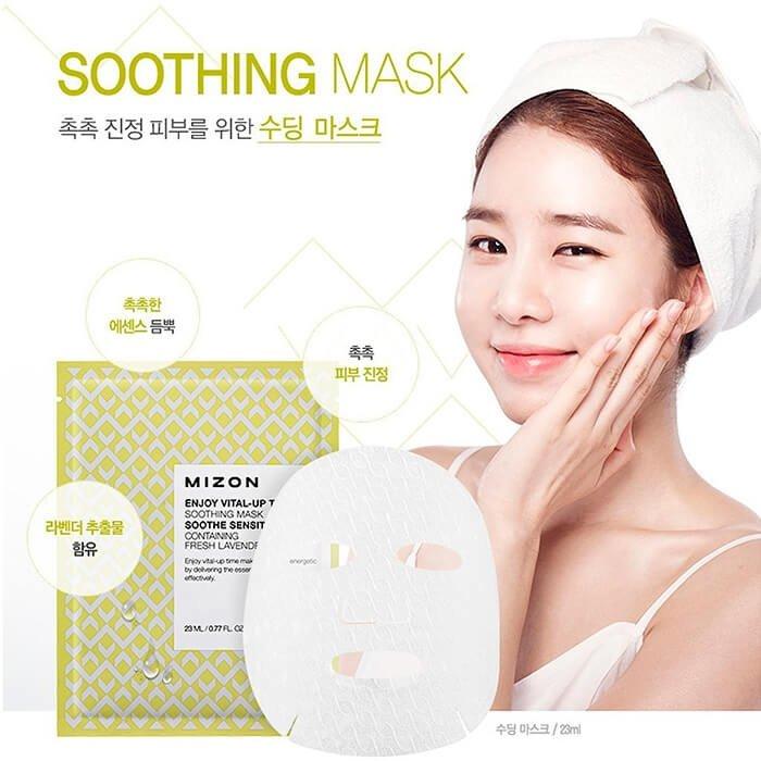 Тканевая маска Mizon Enjoy Vital-Up Time Soothing Mask