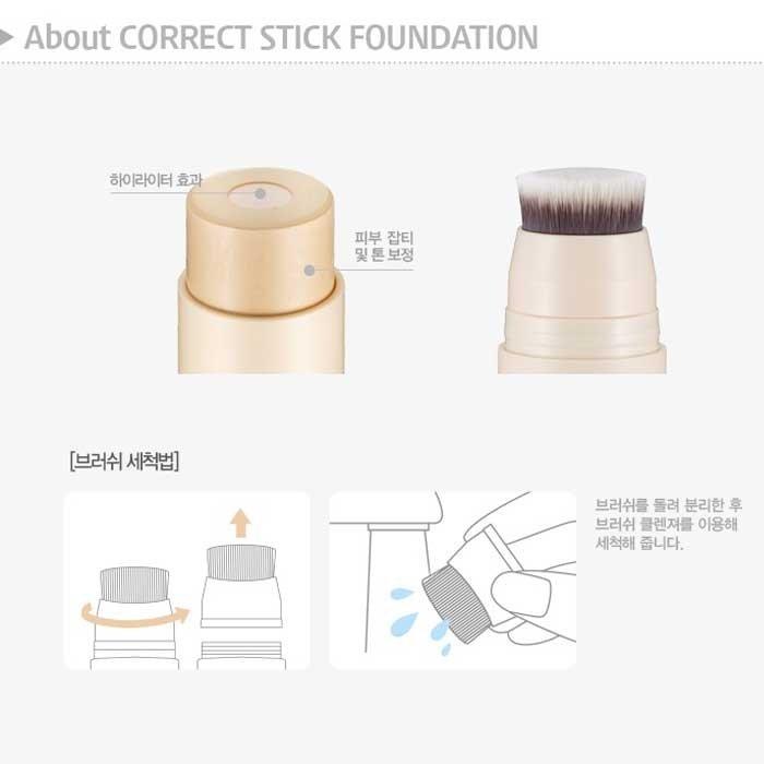 Тональная основа Mizon Correct Stick Foundation