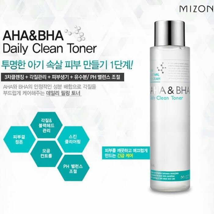 Тонер для лица Mizon AHA & BHA Daily Clean Toner