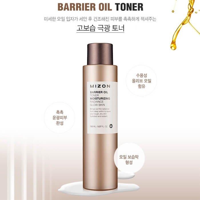 Тонер для лица Mizon Barrier Oil Toner
