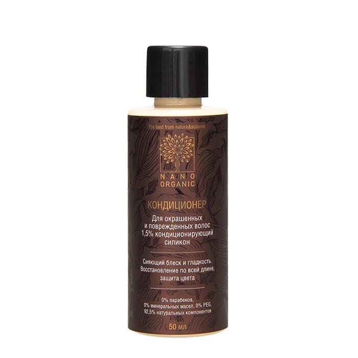 Кондиционер для волос Nano Organic Damaged Hair Conditioner (50 мл)
