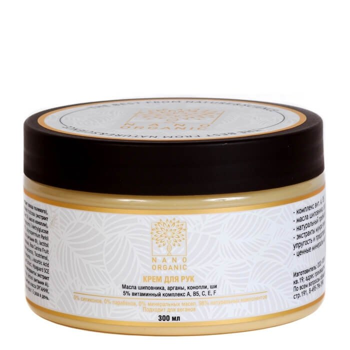 Крем для рук Nano Organic Hand Cream