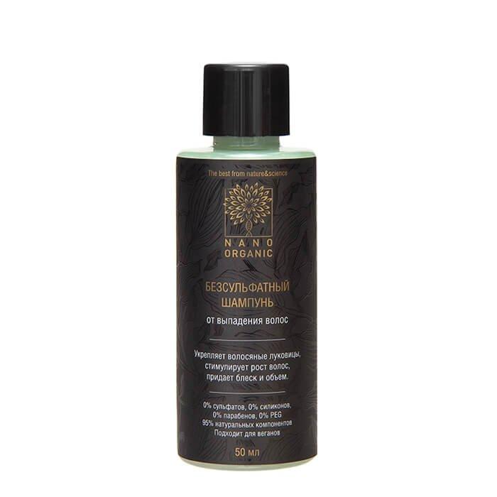 Шампунь для волос Nano Organic Anti Hair Loss Shampoo (50 мл)