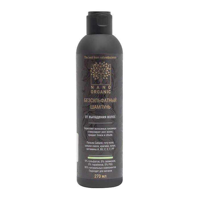 Шампунь для волос Nano Organic Anti Hair Loss Shampoo