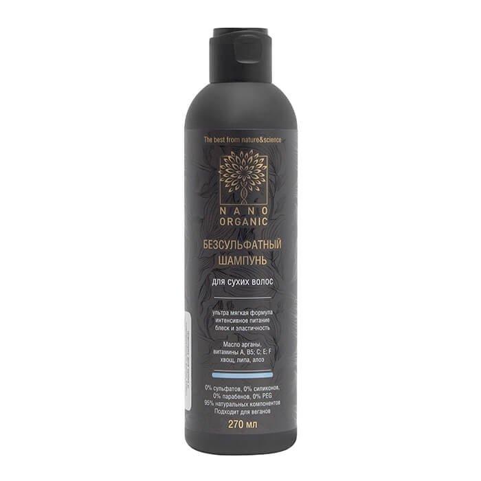 Шампунь для волос Nano Organic Dry Hair Shampoo