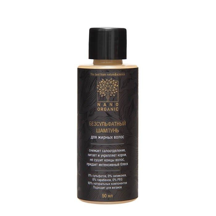 Шампунь для волос Nano Organic Greasy Hair Shampoo (50 мл)