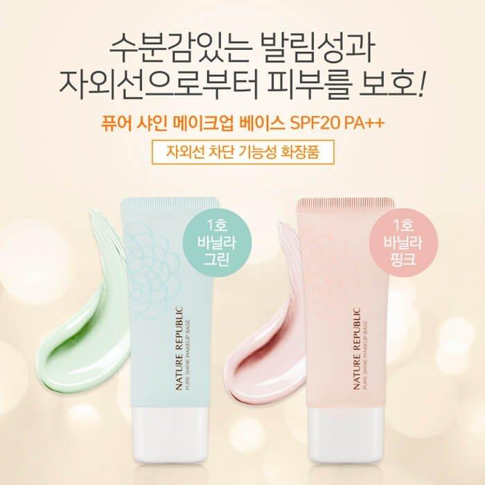 База под макияж Nature Republic Pure Shine Makeup Base