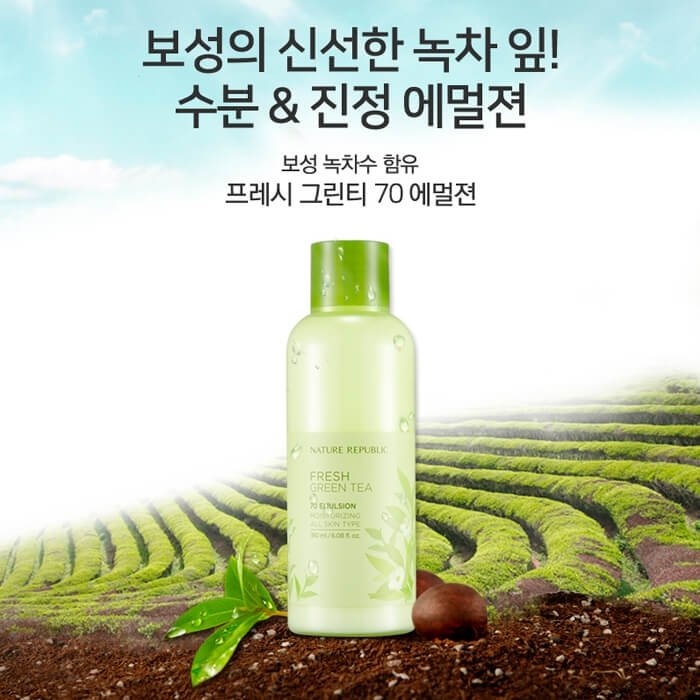 Эмульсия для лица Nature Republic Fresh Green Tea 70 Emulsion