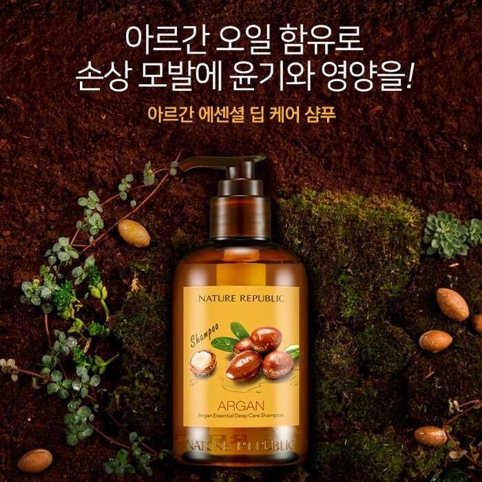 Кондиционер для волос Nature Republic Argan Essential Deep Care Conditioner