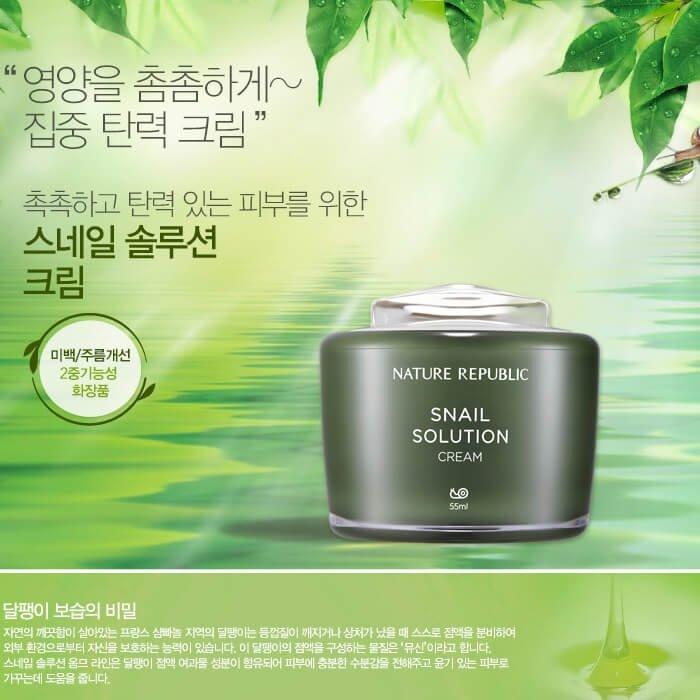 Крем для лица Nature Republic Snail Solution Cream