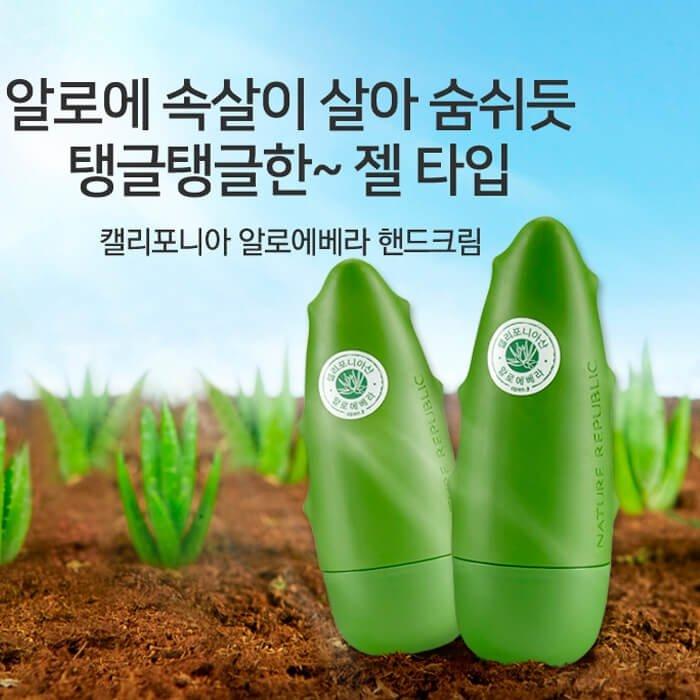 Крем для рук Nature Republic California Aloe Vera Hand Cream